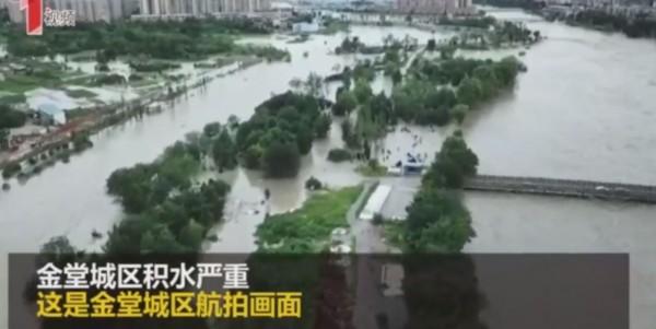 四川大雨不停,已在不少地區造成嚴重災情。(翻攝自微博)
