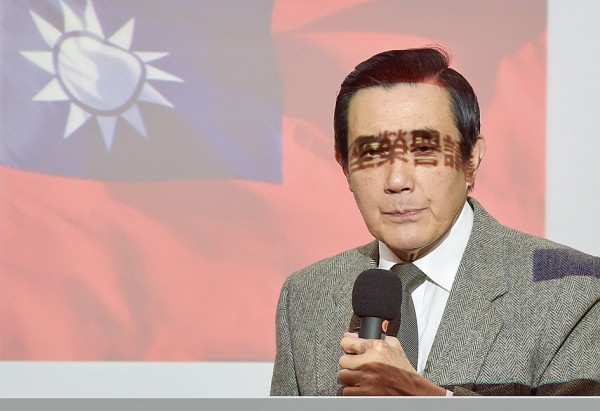 "Former president Ma Ying-jeou yesterday gives a speech on the origin of the so-called ""1992 consensus"" between Taiwan and China at Soochow University in Taipei. Photo: Huang Yao-cheng, Taipei Times"