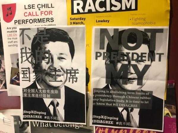 先前中國學生在美國發起「不是我的國家主席(#NOTMYPRESIDENT),反對廢除任期限制」運動,抗議中國國家主席習近平藉由修憲廢除任期限制,引起中國學生在海外串連。(圖擷取自推特)