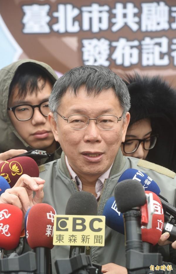 台北市長柯文哲說,重新檢討聯開宅政策,目前已經訂出標準,月租兩萬以上的公宅就要賣掉。(記者方賓照攝)