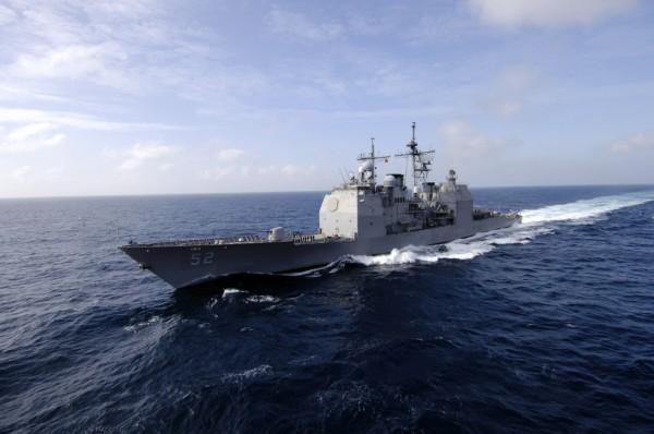 美國海軍提康德羅加級巡洋艦「碉堡山號」將在2019年退役,有中媒擔心,這艘神盾艦最後可能落腳台灣。(圖擷取自美國海軍官網)
