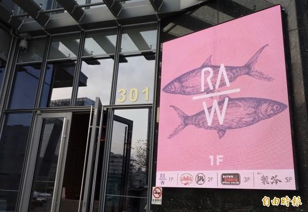 江振誠透過公關低調表示將維持「退星決定」,不過和江振誠共享經營權的赫士盟集團則表示,如果「RAW」真的封星,不會拒絕榮耀。(資料照)
