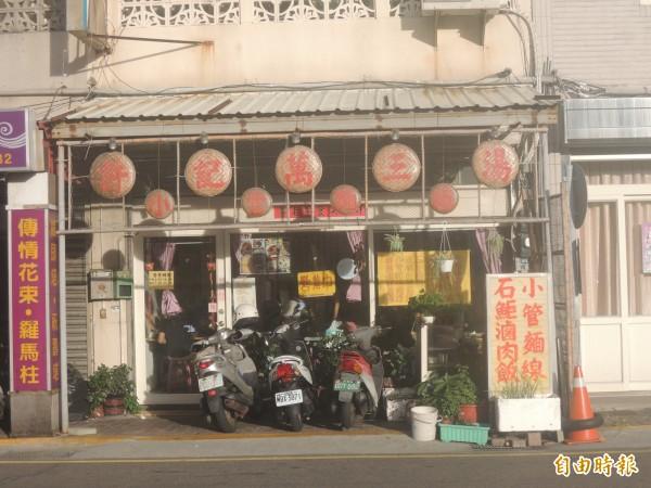 許記小吃部位在馬公市海埔路,招牌萬三湯讓人摸不著頭腦。(記者劉禹慶攝)