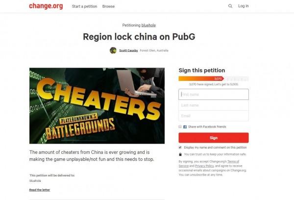 請願網站「Change.org」都出現向《絕地求生》的藍洞公司請求封殺中國區的連署,目前連署人數已破3000人,仍不斷增加中。(圖擷自「Change.org」)