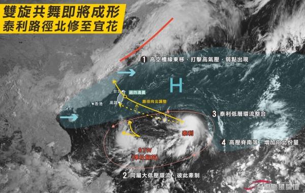 在菲律賓東方海面還有一個熱帶性低氣壓蠢動,有機會成為今年第19號颱風「杜蘇芮」,與泰利互動值得留意。(台灣颱風論壇提供)