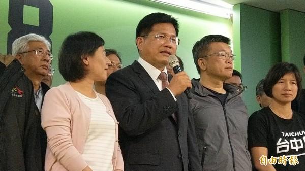 林佳龍發表敗選感言 呼籲市民支持新市長盧秀燕