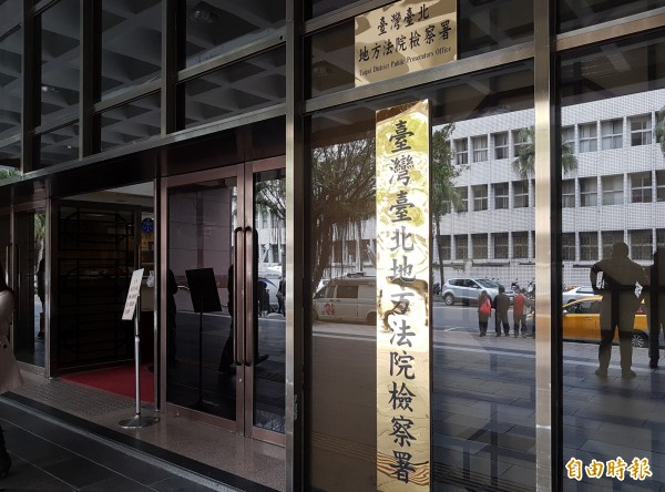 台北地檢署查出蕭男又以相同手法在104年間犯案,今再依詐欺罪嫌將蕭男起訴,並向法院聲請簡易判決處刑。(資料照,記者錢利忠攝)