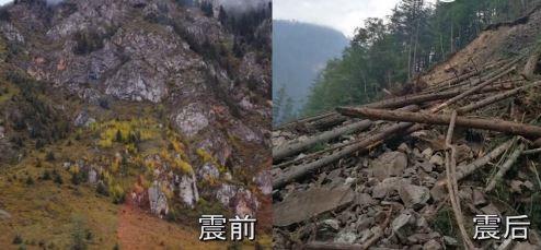 山壁坍塌的情況。(擷取自秒拍影片)