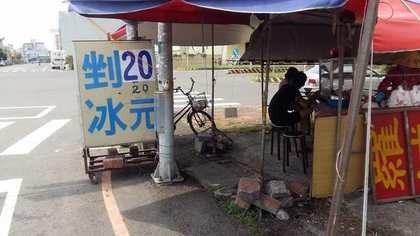 網友透露,開剉冰店的阿婆還說「會漲價真的是不得已」,因此還多給客人一些冰。(圖擷自「爆怨公社」)