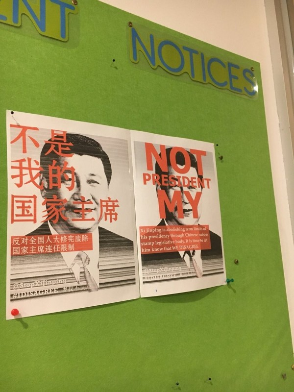 相關運動的文宣海報目前已出現在許多西方校園內。(擷取自推特)
