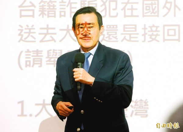 """Part of the Chinese word for """"mainland,"""" referring to China, is projected on former president Ma Ying-jeou's face as he makes a presentation at Soochow University in Taipei yesterday. Photo: CNA"""