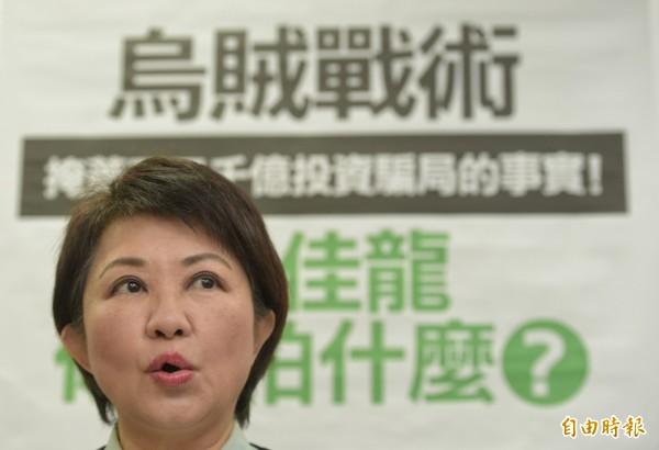 盧秀燕被爆政治獻金流入自家公司