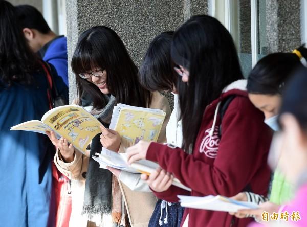 希色2016秋大学学测13.5万人报考准考证明寄发- 生活- 自由时报电子报康熙来了2016陈妍希