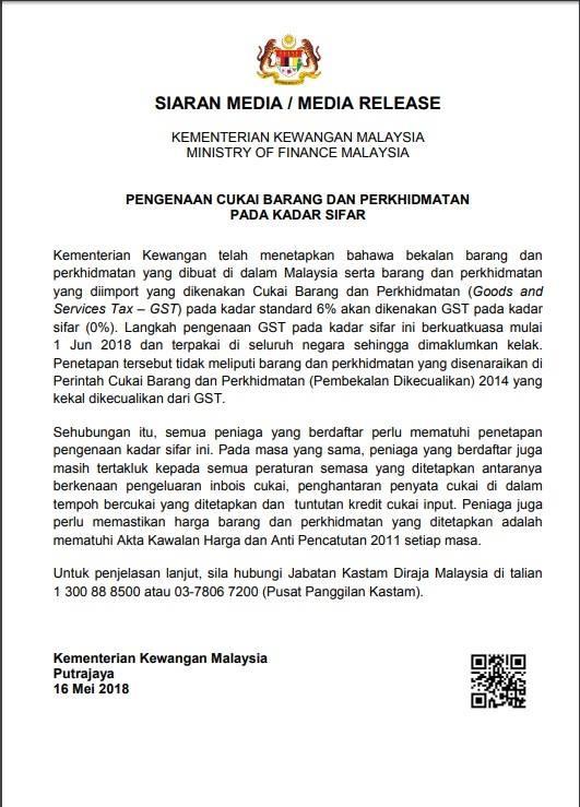马来西亚财政部声明中指出,6月1日起「商品及服务税」从6%调整为0%。(翻摄自脸书)