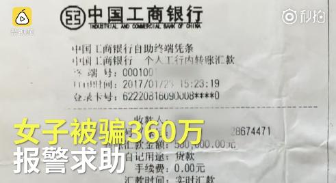 強國大媽被「清朝格格」詐騙逾千萬。(圖擷取自網絡)