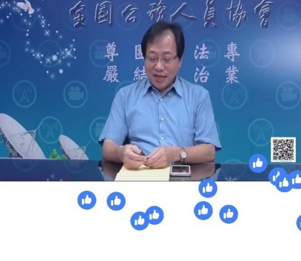 李來希在「軍公教網路之聲直播電台」中批判李明哲沒骨氣。(記者林彥彤翻攝)