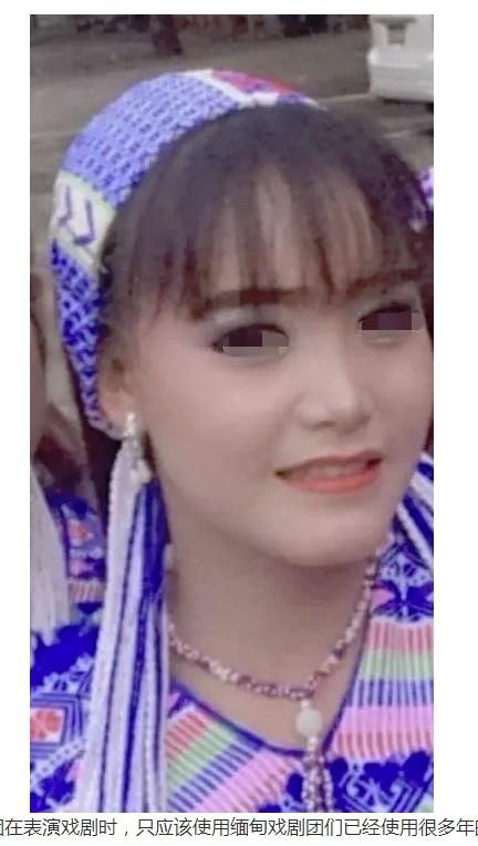 緬甸一名年僅19歲的女演員,因誤把真槍當成玩具槍使用,不幸中彈身亡。(圖翻攝自《緬甸中文網》)