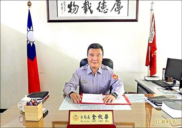金秋華13歲成孤兒,半工半讀考上警專,磨出韌性當上分局長。(記者吳昇儒攝)