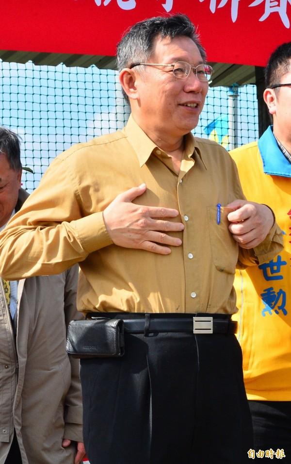 台北市長柯文哲出席107年第一屆市長盃橄欖球聯賽開幕,並為球賽開球。(記者王藝菘攝)