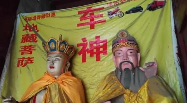 若是車神保佑不了你,旁邊的地藏王菩薩便會親自領你去地府,一條龍的服務真的十分貼心。