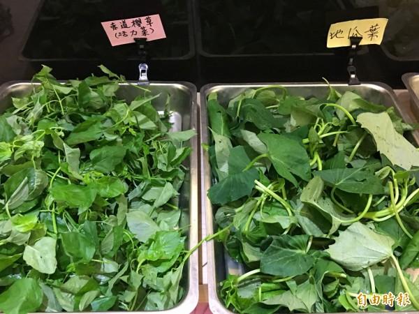 奧莉薇農莊供應的有機無毒蔬菜。(記者蔡宗勳攝)