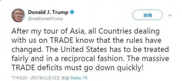 川普今日也在個人推特上分享本次亞洲行的收穫。川普表示,此行與眾多世界領袖會面,將為美國帶來公平且互惠的貿易,貿易赤字應可快速下降。(圖取自Donald J. Trump推特)