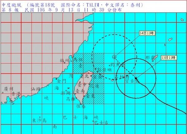 中度颱風泰利速度開始放緩,有提早北轉的趨勢,氣象局表示若颱風未來路徑沒有特殊變化,氣象局將不會發布陸上颱風警報。(中央氣象局)