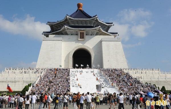 中正紀念堂。(資料照,記者劉信德攝)