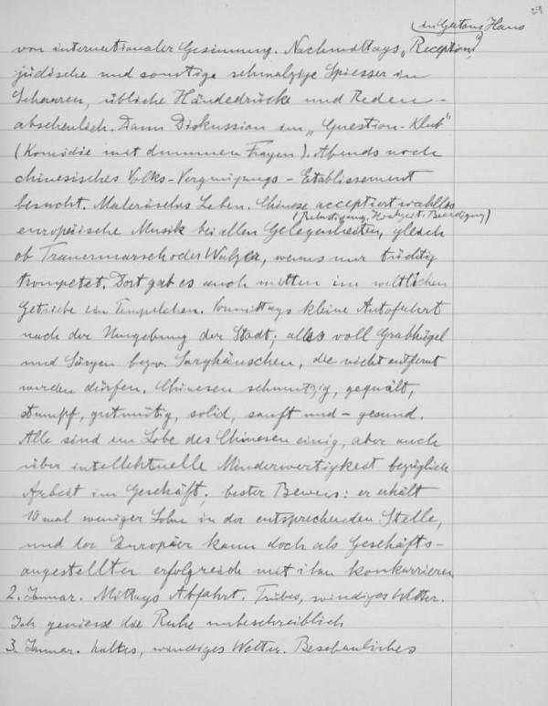 羅森克蘭茲指出,愛因斯坦認為外國「種族」是1種威脅,這是種族主義思想的特徵之一,愛因斯坦確實在日記中發表了很多種族主義和非人性化的評論。(圖擷取自衛報)