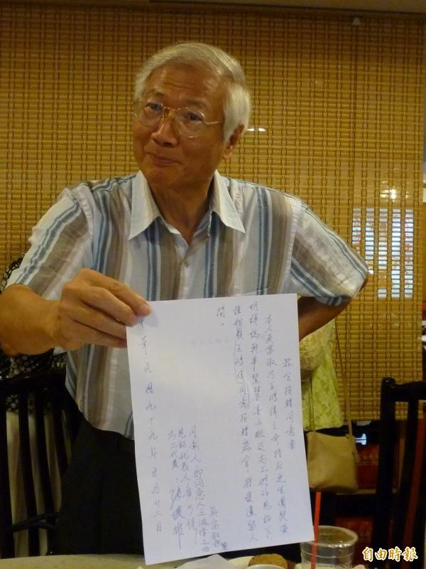 死刑犯王鴻偉的家人簽署器官捐贈同意書,由更生團契總幹事黃明鎮、前行政院長張俊雄共同見證。(資料照)