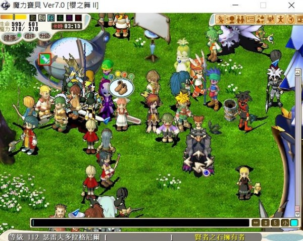「水藍魔力」提供盜版魔力寶貝供玩家下載遊玩。(記者黃捷翻攝)