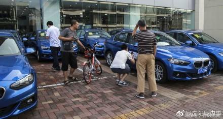 中國有公司推出「共享寶馬」,使用嶄新的BMW汽車。(圖擷取自微博)