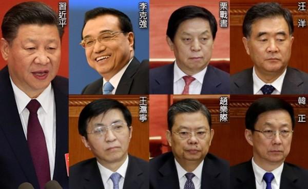 19屆中共政治局常委7人名單亮相