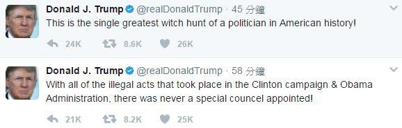 川普連續在推特上反擊。(圖擷自推特)