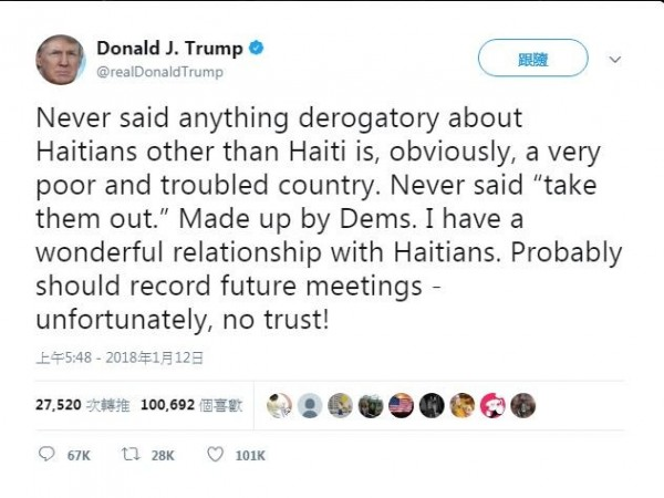 川普在推特發文澄清。(圖翻攝自推特)