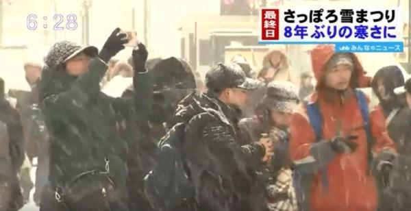 日本近日受強勁寒流侵襲,災情不斷,迄今已有12人死亡,180人受傷。日本北部交通也因氣候不佳,空運與鐵路皆陷停擺。(圖翻攝自YouTube)