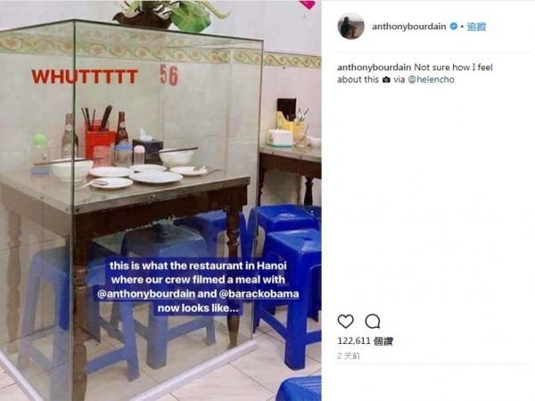 歐巴馬與波登用餐過的地點被店家永久封存。(圖片取自Anthony Bourdain的Instagram)