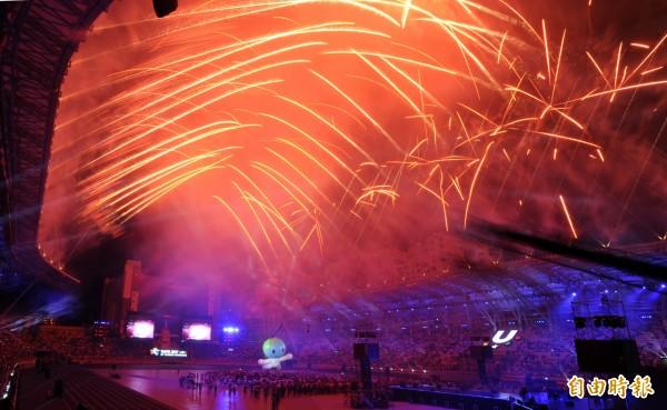 《天下雜誌》舉辦幸福城市大調查,台北市蟬聯六都之首。圖為世大運閉幕典禮。(資料照,記者林正堃攝)