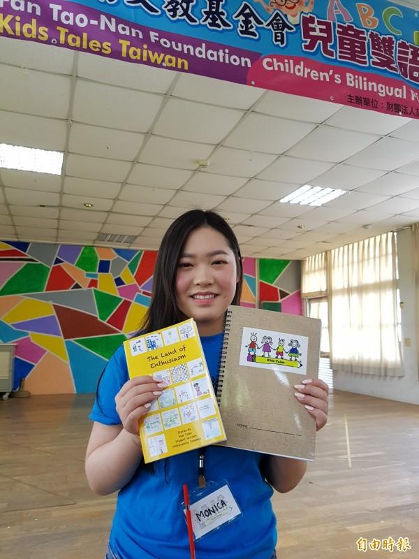一群偏鄉小校學童今起齊聚學習雙語繪本製作,作品將在亞馬遜網路書店展售,每個人都有機會成為亞馬遜作家。(記者王涵平攝)
