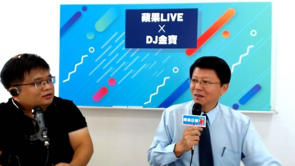 謝龍介接受今天《蘋果日報xDJ金寶》訪問,大聊和賴清德有關的話題。(圖擷取自直播影片)