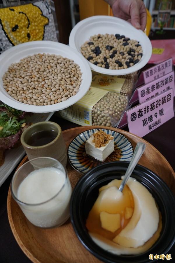 食品藥物管理署統計,進口的黃豆97%都是基因改造,市面上根本不可能有這麼多非基因改造黃豆商品。而國內許多農家已經開始種植非基改黃豆,並開始向市場推廣。(資料照,記者蔡淑媛攝)
