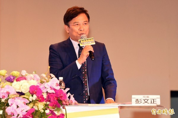 彭文正告洪貞玲官司,敗訴定讞。(資料照片)