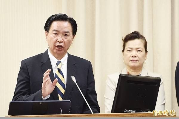 《TAIPEI TIMES》 Minister to visit Marshall Islands for ties ...