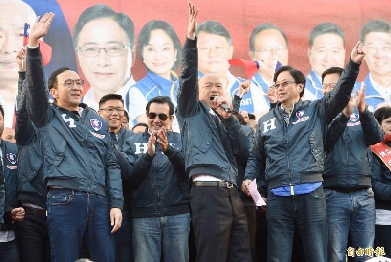 《自由時報》11日公布民調顯示,韓國瑜目前民意支持度為15.47%。(資料照)