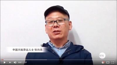 來台旅遊脫團訴求政治庇護的中國異議人士張向忠,接受《自由亞洲電台》訪問時指出,脫團是受到李明哲妻子李凈瑜救夫行動感召,他強調,「中國14億人口,有10億人嚮往台灣」。(翻攝自YouTube)