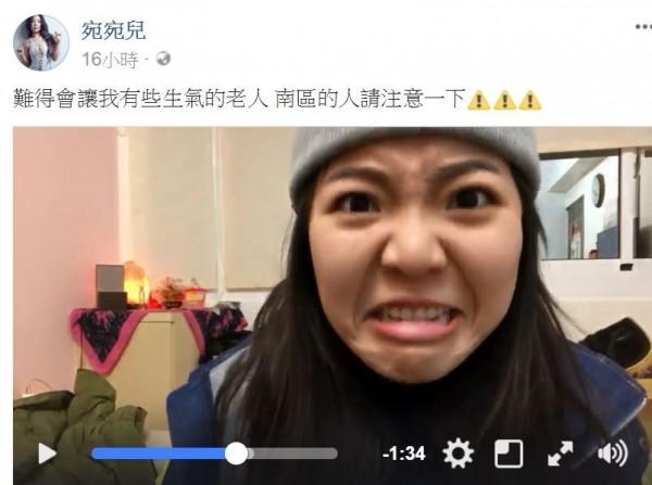 昨日網紅宛宛兒在臉書放上影片,分享碰到老人要錢的經過,她提到被老人辱罵,感到相當生氣、傻眼。(圖擷取自《宛宛兒》臉書個人專頁)