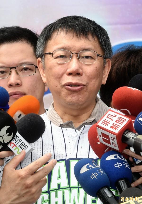 台北市長柯文哲證實,明年雙城論壇會提早,但今年表定時間是8月。(記者方賓照攝)