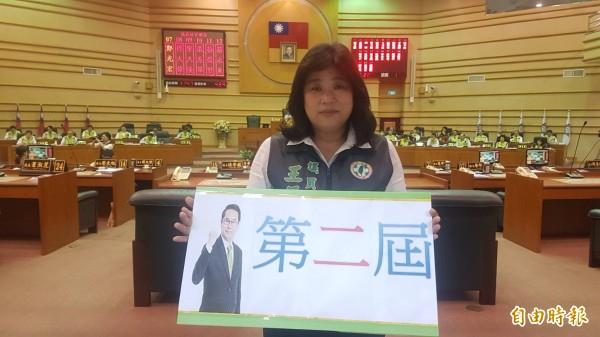 嘉義市議員王美惠服務處遭竊。(資料照)