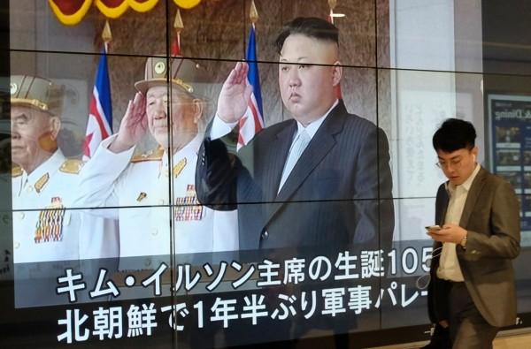 日本媒體人指出,一些日本、美國的前政府官員曾經後悔過,「如果那時空襲朝鮮(北韓)就好了...」,這個「那時」正是指1994年的朝鮮半島危機。(法新社)