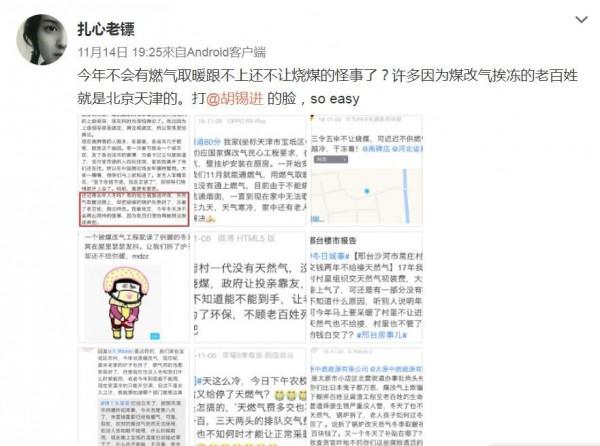 有网友汇整各地微博上的贴文,直接打脸胡锡进的说法。(图撷取自微博)